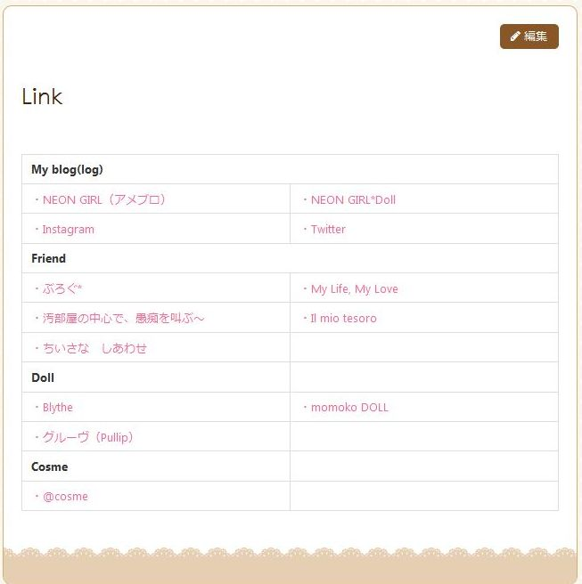 link_20140917
