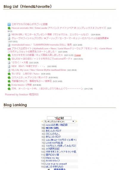link2014_10