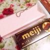 meiji×Q-pot. コラボド ネーション プロジェクト キャンペーン