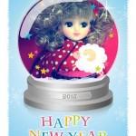 2015年 新年のご挨拶