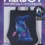MILKBOY 2015 SPECIAL トートバッグBOOK