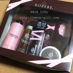 ロゼベ 5点セット(化粧水/乳液/美容液/クリーム/フェイスマスク)